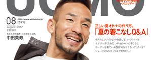 news_20120621_s