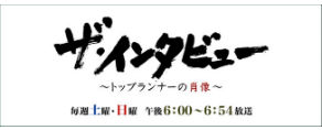 news0413_03