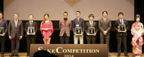 SAKECOMPETITION2014i