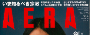 news_aera