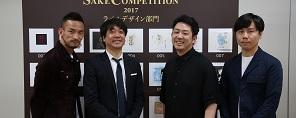 nakata_20170519_bnr