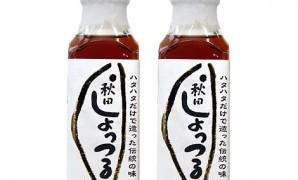 shottsuru_2