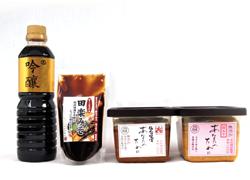otamesi-set-mini