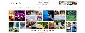 nihonmono_bnr
