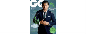 gq-150-cover-300