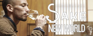 SAKE-NEW-WORLD_bnr